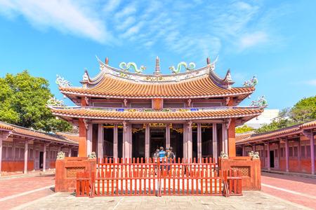 Confucius Temple in Tainan, Taiwan Editorial