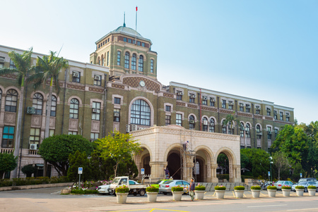 judicial: Judicial Yuan Building in Taipei. Judicial Yuan is one of five branches of the Government of the Republic of China and serves as the highest judicial organ.