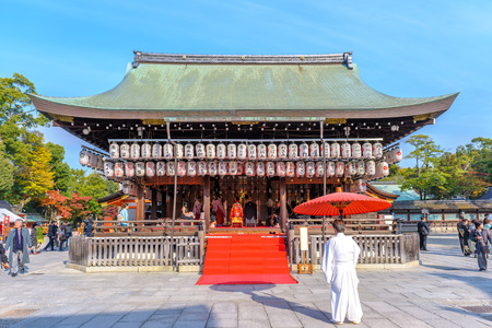 shinto: Shinto wedding in Yasaka Shrine. The Shinto religion is native to Japan and this style of wedding is most common amongst Japanese people