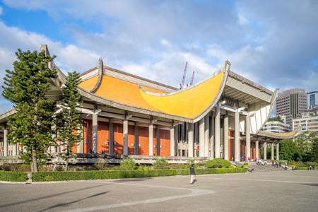 Dr. Sun Yat-Sen Memorial Hall in Taipei