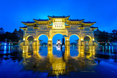 night view of chiang kai shek memorial hall at rainy day. the chinese words on the gate mean freedom square