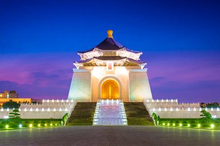 night view of chiang kai shek memorial hall in taipei Stock Photo