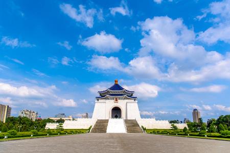 Chiang kai shek memorial hall in taipei