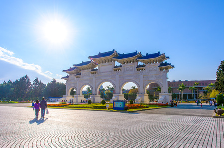 Front gate of chiang kai shek memorial hall