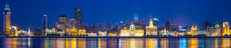 Night view of shanghai by the river