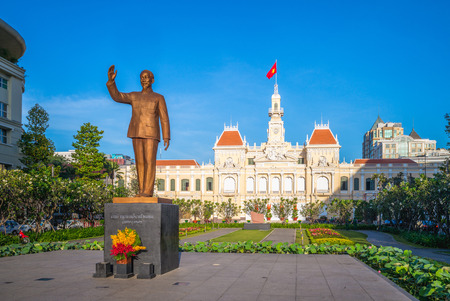 Ho Chi Minh City Peoples Committee Head office