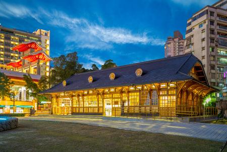 Xinbeitou historic station in Taipei, Taiwan