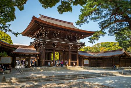 Meiji Shrine and the adjacent Yoyogi Park in Tokyo Reklamní fotografie