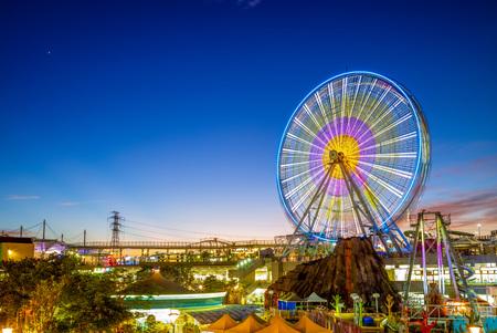 night view of Taipei Childrens Amusement Park, began life as the Taipei Childrens Recreation Center, located in Yuanshan