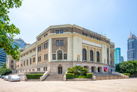 Shanghai concert hall, founded in 1930 as Nanking Theatre. In 1949 changed name to Beijing Cinema and Shanghai Concert Hall in 1959