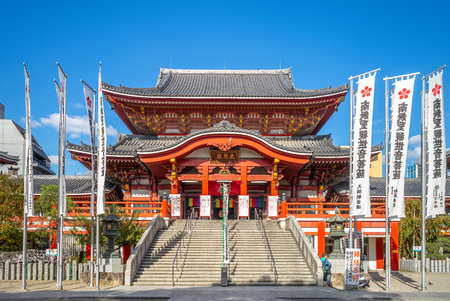 Nagoya, Japan - November 15, 2018: Osu Kannon Temple, a popular Buddhist temple built during the Kamakura Period, is one of Japan's Three Major Kannons Редакционное