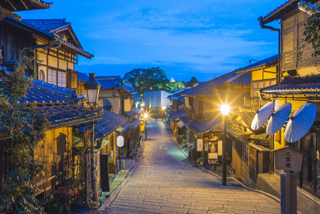 street view of Ninen zaka in kyoto at night Stock Photo