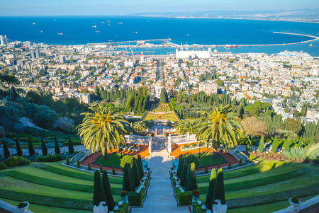 Hanging Gardens of Haifa, Terraces of  Bahai Faith Stock fotó