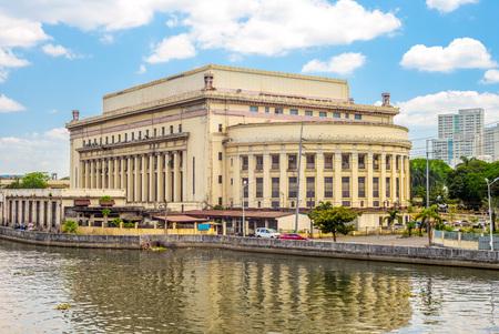 Manila Central Post Office Building in philippines Redakční
