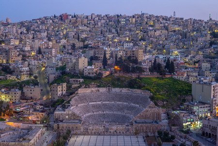 skyline of Amman, capital of Jordan, at night