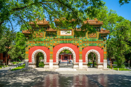 Imperial Academy in beijing, china