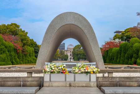 Cenotaph at Hiroshima Peace Memorial Park in japan