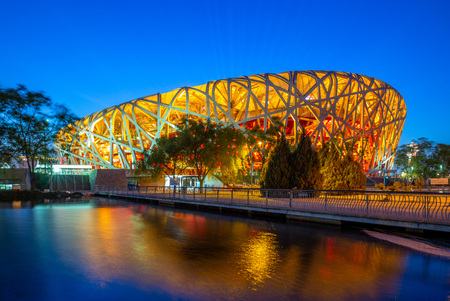 Beijing, China - May 6, 2019: Night view of Beijing National Stadium, also known as the Birds Nest