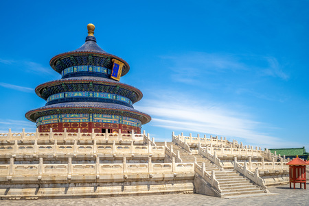 Temple of Heaven, the landmark of beijing, china. the chinese characters mean Hall of Prayer for Good Harvests 報道画像