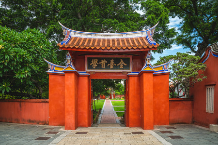 The gate of Taiwans Confucian Temple in Tainan 스톡 콘텐츠