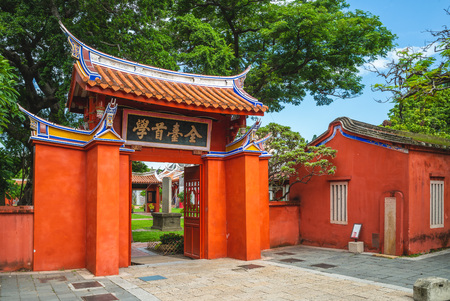 The gate of Taiwan's Confucian Temple in Tainan 免版税图像 - 124857227