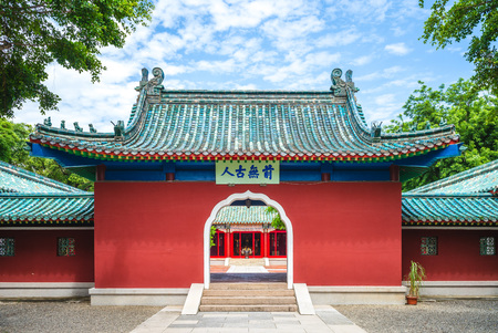 Front Gate of Koxinga Shrine in Tainan, Taiwan.