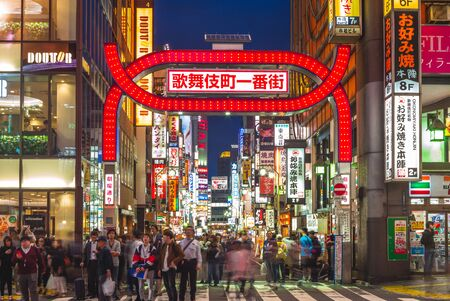 Tokyo, Japan - June 11, 2019: Kabukicho, sleepless town, red light district in Tokyo. The name comes from late-1940s plans to build a kabuki theater.
