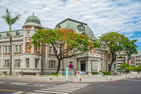 National Museum of Taiwan Literature in Tainan 報道画像