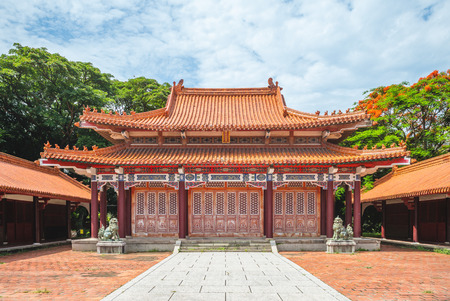 Martyrs shrine in Tainan, Taiwan 報道画像