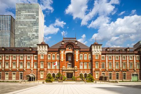 facade of tokyo station in japan Redakční