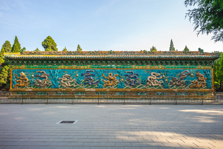 Nine-Dragon Wall at Beihai Park, Beijing, China 新闻类图片