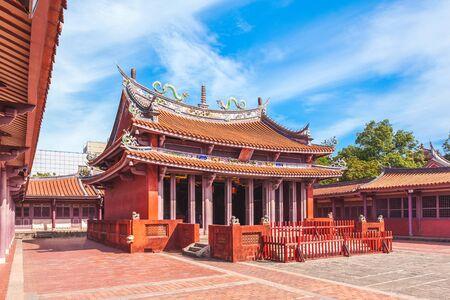 Confucius Temple in Tainan, Taiwan Stock Photo