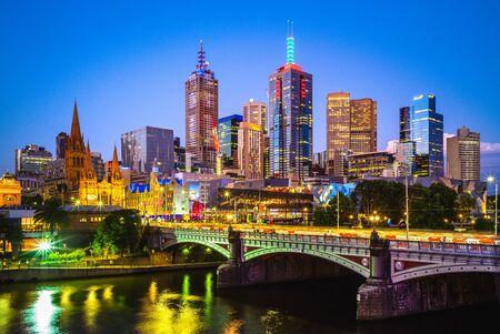 Dzielnica biznesowa miasta Melbourne (CBD), Australia Zdjęcie Seryjne