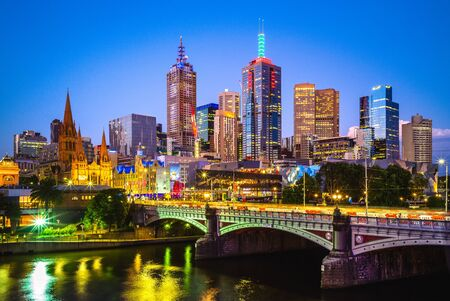 Melbourne city business district (CBD), Australia