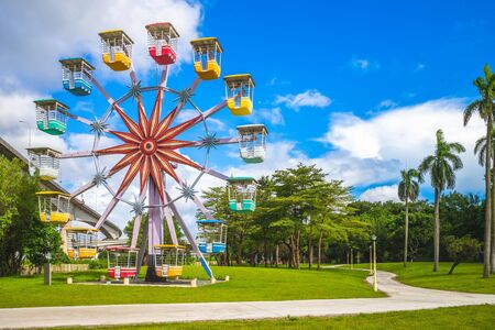 Yuanshan Natural Landscape Park, built on the site of former Taipei Children's Amusement Park, is open to the public on June 15, 2019. Stockfoto