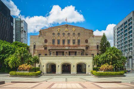 Zhongshan Hall in Taipei city, taiwan.