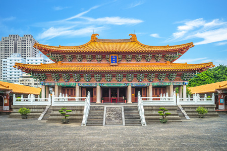 Confucius Temple at Taichung, Taiwan. the translation of the chinese characters is dacheng hall, the main hall of confucian temple