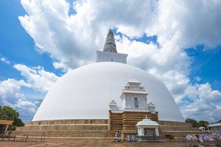 Ruwanwelisaya stupa at Anuradhapura , sri lanka Stock Photo