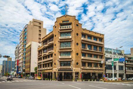 Hayashi Department Store in Tainan,Taiwan