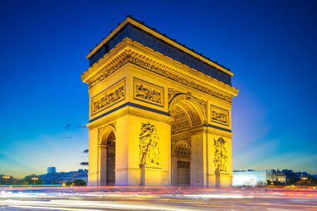 Arc de Triomphe (triomfboog) in Parijs, Frankrijk