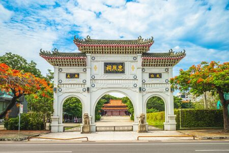 Front gate of Martyrs' shrine in Tainan, Taiwan Stok Fotoğraf - 137889859