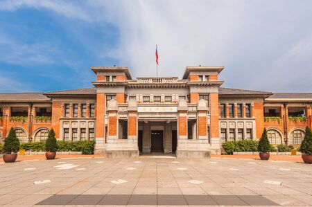 Hsinchu Municipal Government Hall in taiwan