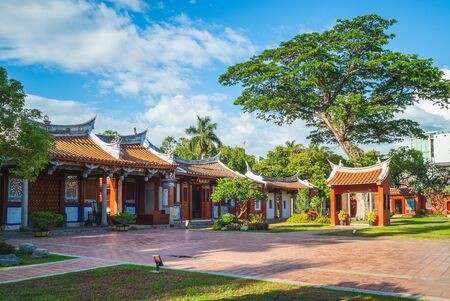 Confucius Temple Cultural Park in Tainan, Taiwan