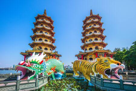 Dragon Tiger Tower in Kaohsiung, Taiwan Stock Photo