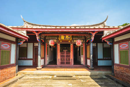 Taipei, Taiwan - April 16, 2020: Chen Yueji Residence, aka teacher's house, the home town of Ching Dynasty Scholar Mr. Chen Yue Ji, who was called the teacher by local residents. 新聞圖片