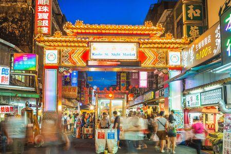 Taipei, Taiwan - September 8, 2015: night view of the entrance of Raohe Street Night Market, one of the most popular night market in taipei