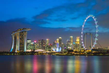 skyline of singapore at marina bay and gardens