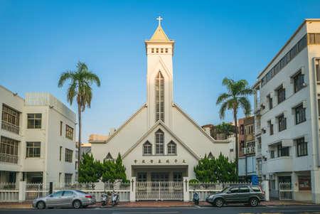 Taipingjing Christian Church, aka Maxwell Memorial Church, in Tainan, taiwan. the translation of the chinese text is Taipingjing Christian Church