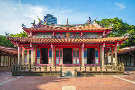 Confucius Temple in Hsinchu, Taiwan. the translation of the chinese text is dacheng hall, the main hall of confucian temple
