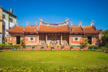 Huangxi Academy, aka Wenchang Temple, taichung, taiwan. Translation: Huangxi Academy.